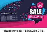 sale banner template design ... | Shutterstock .eps vector #1306296241