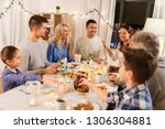 celebration  holidays and... | Shutterstock . vector #1306304881