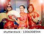group of asian woman wearing... | Shutterstock . vector #1306308544