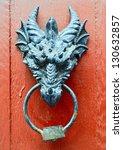 Old Dragon Door Knocker