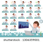 a set of men in sportswear on... | Shutterstock .eps vector #1306359001