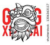 dragon lion barongsai china...   Shutterstock .eps vector #1306363117
