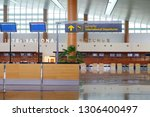 Small photo of NAY PYI TAW, MYANMAR - 21st OCTOBER 2018: Nay Pyi Taw International Airport, information board for international departure