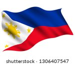 philippines country flag icon | Shutterstock .eps vector #1306407547