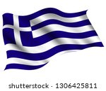 greece country flag icon | Shutterstock .eps vector #1306425811