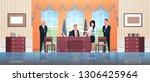 united states president sitting ... | Shutterstock .eps vector #1306425964