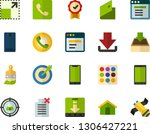 color flat icon set   house...   Shutterstock .eps vector #1306427221