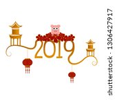 chinese new year banner. vector ... | Shutterstock .eps vector #1306427917
