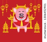 year of the pig  happy chinese... | Shutterstock . vector #1306452901
