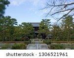 kyoto  japan   january 20th ... | Shutterstock . vector #1306521961
