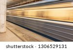 the train moves to the subway... | Shutterstock . vector #1306529131