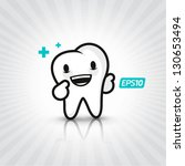 smiling tooth | Shutterstock .eps vector #130653494