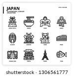 japan icon set | Shutterstock .eps vector #1306561777