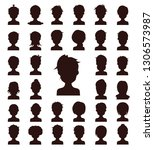 set of people icons avatars   Shutterstock .eps vector #1306573987