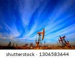 the oil pump  industrial... | Shutterstock . vector #1306583644
