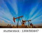 the oil pump  industrial... | Shutterstock . vector #1306583647