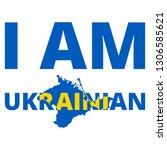 i am ukrainian concept with... | Shutterstock .eps vector #1306585621