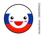 kawaii russia flag smile. flat... | Shutterstock .eps vector #1306590421