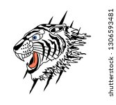 white tiger vector | Shutterstock .eps vector #1306593481