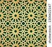 arabic indian gold lattice on...   Shutterstock .eps vector #1306622167