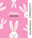 happy easter card  bunny ears | Shutterstock .eps vector #1306632571