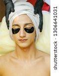 people  beauty  spa ... | Shutterstock . vector #1306641031