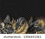 horizontal seamless pattern... | Shutterstock .eps vector #1306641361