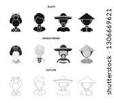 vector illustration of imitator ... | Shutterstock .eps vector #1306669621
