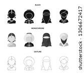 vector illustration of imitator ... | Shutterstock .eps vector #1306672417