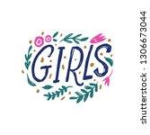 girls text. tempting cute... | Shutterstock .eps vector #1306673044