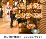 shopping in the grand bazar.... | Shutterstock . vector #1306679914