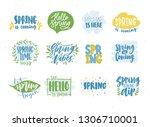 bundle of spring or springtime... | Shutterstock . vector #1306710001