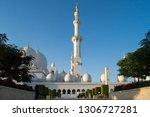 sheik zayed grand mosque center ... | Shutterstock . vector #1306727281