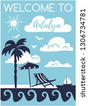 welcome to antalya. travel to... | Shutterstock .eps vector #1306734781