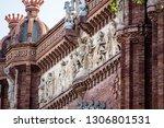 sculpted bat  detail of the... | Shutterstock . vector #1306801531