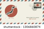 vector postal envelope with a... | Shutterstock .eps vector #1306860874