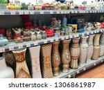minsk  minskaya  belarus 07... | Shutterstock . vector #1306861987
