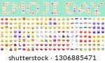 world emoji day vector... | Shutterstock .eps vector #1306885471
