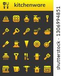 kitchenware icon set. 26 filled ... | Shutterstock .eps vector #1306994851