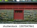 nikko  japan   june 15th  2016  ... | Shutterstock . vector #1307047861