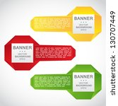 origami label  steps  for your... | Shutterstock .eps vector #130707449