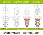 drawing lesson for children.... | Shutterstock .eps vector #1307083504