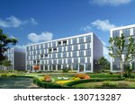 buildings made in 3d | Shutterstock . vector #130713287