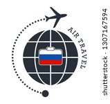 russia air travel. vector... | Shutterstock .eps vector #1307167594