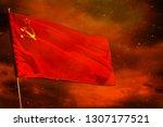 fluttering soviet union  sssr ... | Shutterstock . vector #1307177521