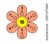 worksheet. mathematical puzzle...   Shutterstock .eps vector #1307197684