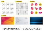 seamless pattern. shopping mall ... | Shutterstock .eps vector #1307207161