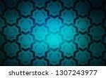 dark blue vector texture with...   Shutterstock .eps vector #1307243977