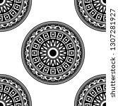 mandala pattern black and white | Shutterstock .eps vector #1307281927