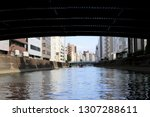 tokyo  japan. 2018 oct 24th....   Shutterstock . vector #1307288611